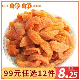 【99元任选12件】美味杏条108g*2袋