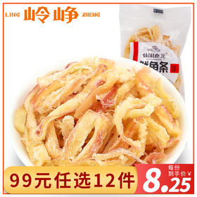 【99元任选12件】鱿鱼丝即食零食小吃海鲜86g