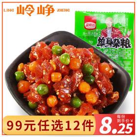 【99元任选12件】金磨坊单身杂粮(口味随机)15袋