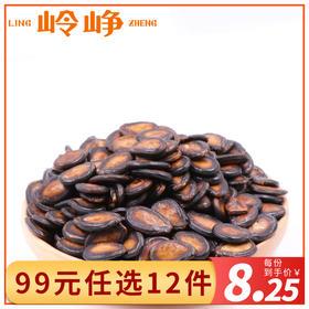【99元任选12件】炒西瓜子150g*2袋