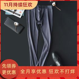 【二合一太空裤】日本精梳纯棉保暖男士打底裤 免穿内裤