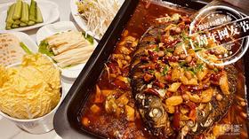【低至4.7折】78元抢原价165元烤鱼双人餐!一整条鱼+各种配菜 鲜嫩香辣 超满足!