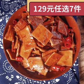 129元任选7件[冷吃豆干]豆质紧密 香辣爽口 100g/袋