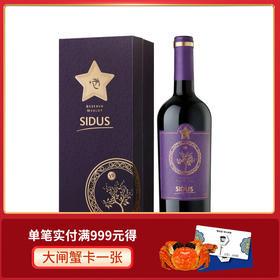 星得斯树藤系列(10)红葡萄酒