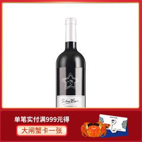 星得斯钻石系列赤霞珠葡萄酒(四钻)