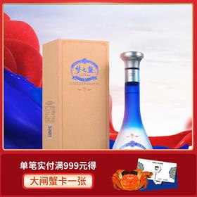 【下单减40】52度梦之蓝(M1)500ML 整箱4瓶