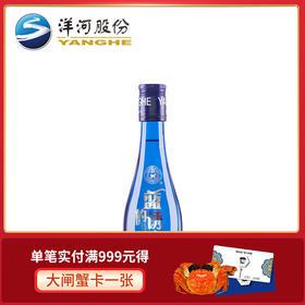 洋河蓝的诱惑52度100ML白酒 蓝色款