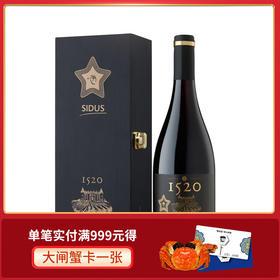 星得斯1520系列(1)红葡萄酒