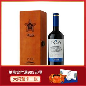 星得斯1520系列(3)红葡萄酒