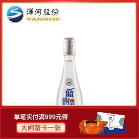 洋河蓝的诱惑52度100ML白酒 白色款