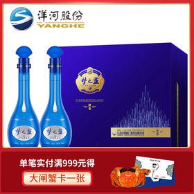 45度梦之蓝M6礼盒500ML