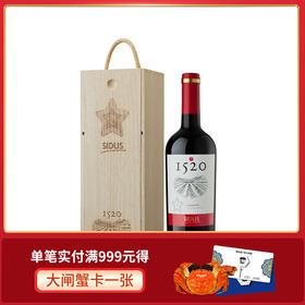 星得斯1520系列(7)红葡萄酒