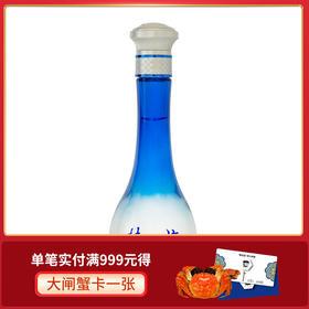 45度梦之蓝(M1)100ML