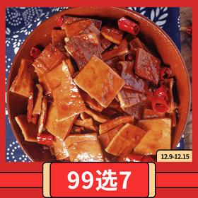 99元任选7件[冷吃豆干]豆质紧密 香辣爽口 100g/袋