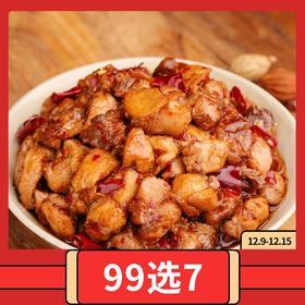99元任选7件[带骨冷吃兔]嫩滑鲜香 125g/袋
