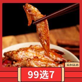 99元任选7件[冷吃鸡尖]美味耐啃 一起吃鸡 100g/袋