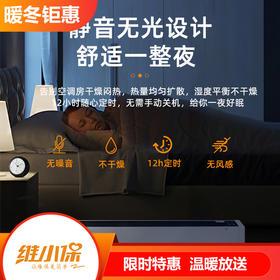 骆驼(CAMEL)踢脚线取暖器家用智能恒温速热地暖式电暖气器片节能省电静音客厅浴室对流暖风机 机械旋钮款(送烘衣架)