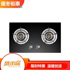 SISEMAOZI智能厨房燃气灶JZY-A11