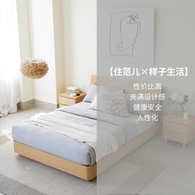 样子生活-103°收纳床(收纳床箱)白橡木+云海乳胶独立袋装弹簧床垫+小世界床头柜*2套餐