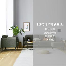 样子生活-爵士布艺沙发深藻绿三人+单人+脚踏+茶几套餐