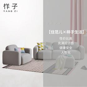样子生活-曲奇棒三人沙发(青瓦灰)+曲奇棒单人沙发(青瓦灰)+103°系列圆角茶几套餐系列