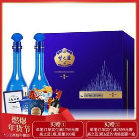 【双倍积分】52度梦之蓝M6礼盒500ML