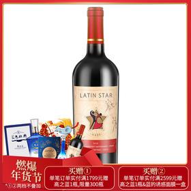 星得斯·海拔H600智利进口红葡萄酒