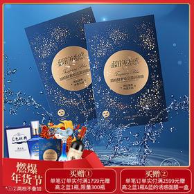 蓝的诱惑 酒粕酵素焕活盈润面膜28ml*5