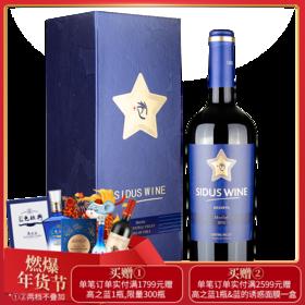 星得斯星级系列 五星梅洛干红葡萄酒