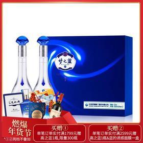 【双倍积分】52度梦之蓝M3礼盒500ML