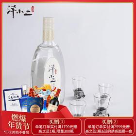 洋小二青春小酒46度500ml 单瓶装