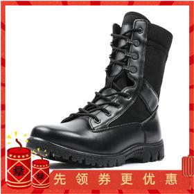 【阻燃防穿刺】17式作战靴