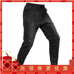 【机能针织牛仔】补强弹力束脚牛仔裤
