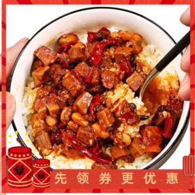 【大粒肥牛和海鲜】鳗鱼牛肉拌饭酱  限时活动买一送三(实发四罐)