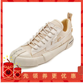 【全新防水布料】 回力无效电阻帆布鞋 耐磨耐穿