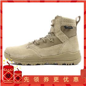 【考杜拉材质】防水超轻牛皮保暖作战靴