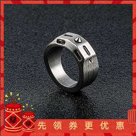 【隐蔽防卫】钛合金防身戒指