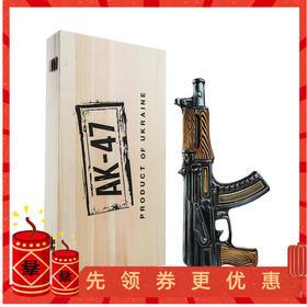 【军武装备库】AK47白兰地蒸馏酒