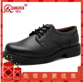【军工品质】3515特勤专用皮鞋