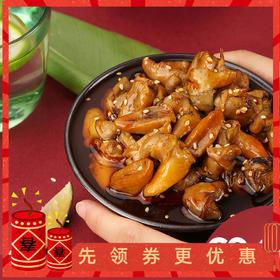 【买一送三】四川经典辣卤海螺肉 海螺肉买一送一 再送两罐大粒鳗鱼牛肉酱