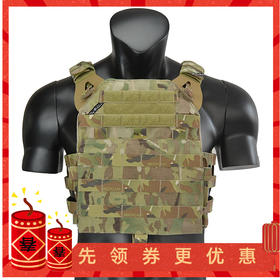 【轻量战术】JPC2.0战术背心