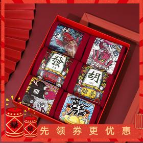【喜气招财好运礼】红色新年袜礼盒装