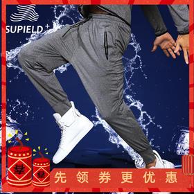 【不会脏的裤子】超回弹防污运动裤