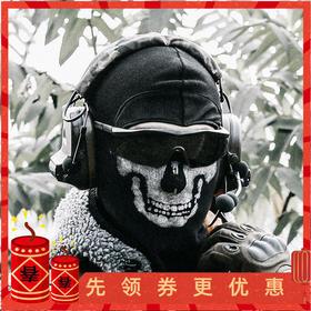 【使命召唤幽灵同款】骷髅战术面罩