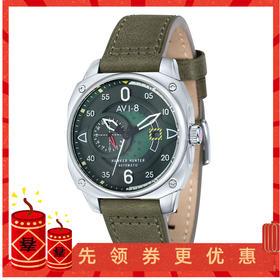 【猎人战斗机系列】AVI-8机械腕表