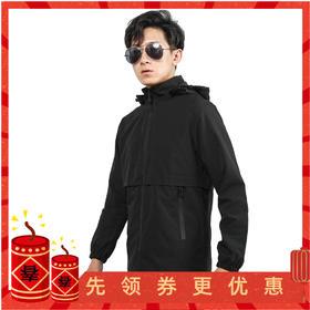 【防风有型】幻影战术通勤长款夹克