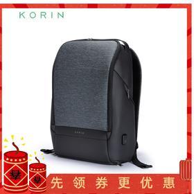 【内外保护 三重防盗可充电】Korin双肩背包