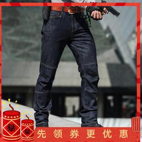 【重型加厚】 城市战术通勤牛仔裤