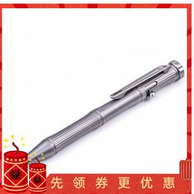 【钛合金多功能】竹节枪栓战术笔