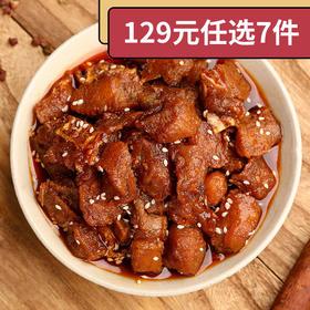 129元任选7件[冷吃鱼]肉质鲜美 紧实不柴 100g/袋